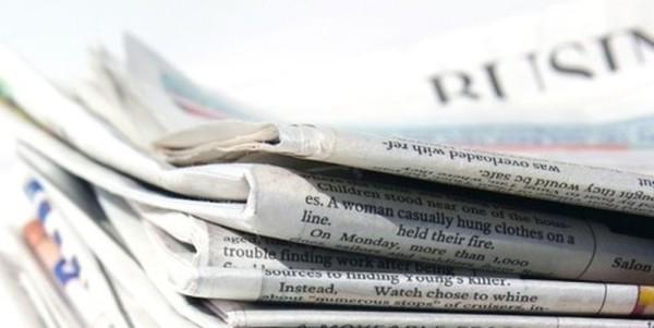 Связь и СМИ во Франции