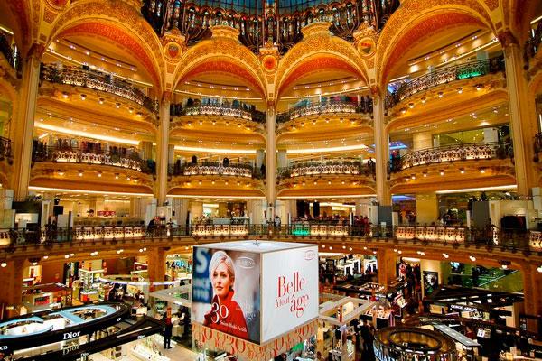 Супермаркет Gallery Lafayette.